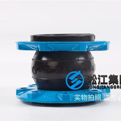 KXT-NBR-DN150盐水避震接头