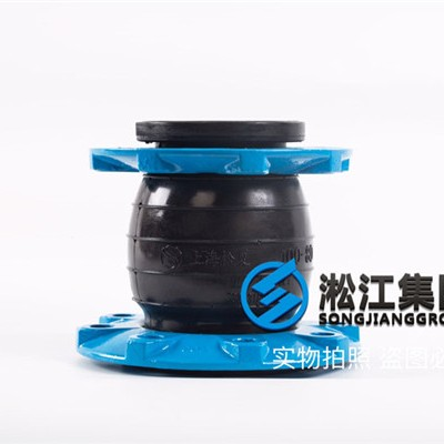 QT450球墨法兰同心异径橡胶软接头
