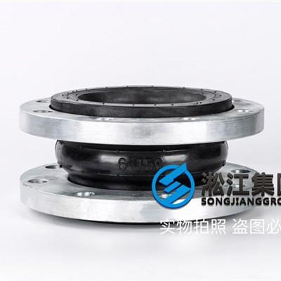 铜箔水处理「ANSI美标避震接头」