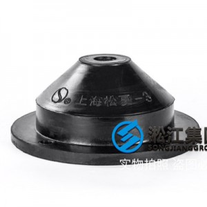 JGD-3型橡胶剪切隔振器
