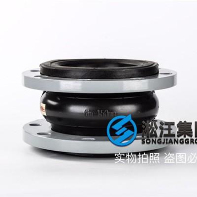 盐水管道FKM-DN150氟橡胶避震接头