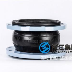 KXT-NR-DN250盐水避震接头