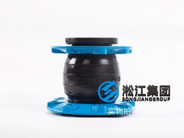 工厂污水处理DN125*80可曲挠减震接头描述