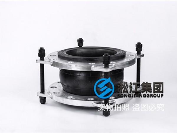 液体增压机械设备橡胶挠性接头,尺寸规格