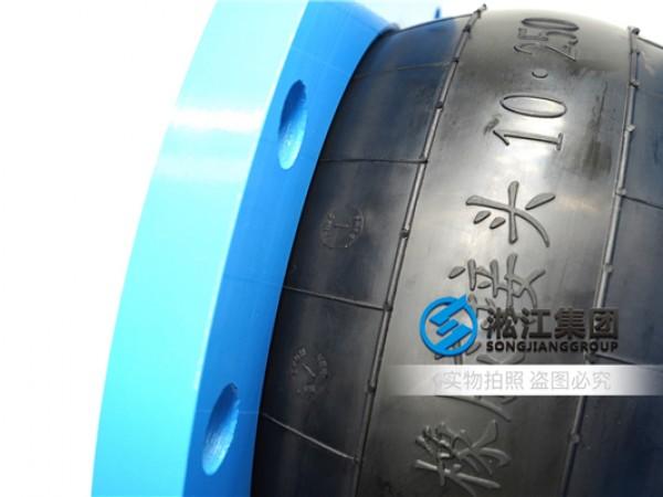智能节能混水设备橡胶软接头,尺寸对照表