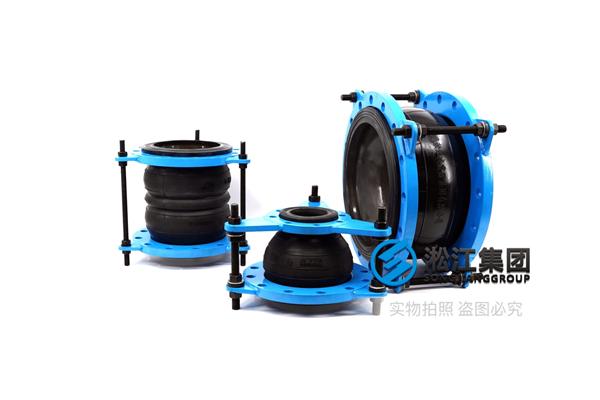 海水淡化项目腐蚀性管道用橡胶挠性接头