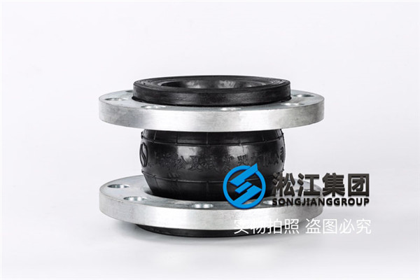 锅炉除尘设备日标可曲挠性橡胶接头统一标准