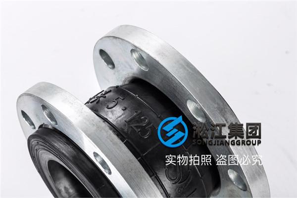 变频恒压供水机组2.5in法兰橡胶接头使用久
