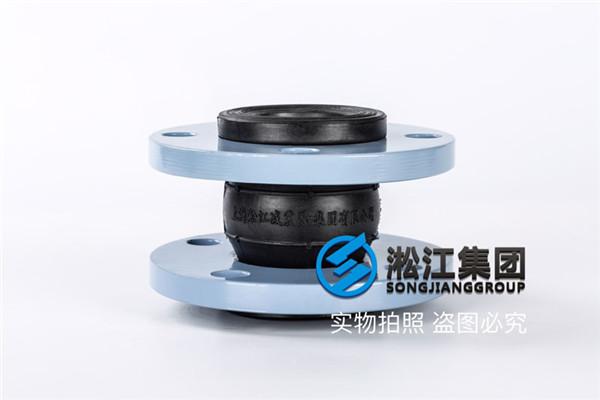 大庆油田储油装置DN50橡胶浮动接头