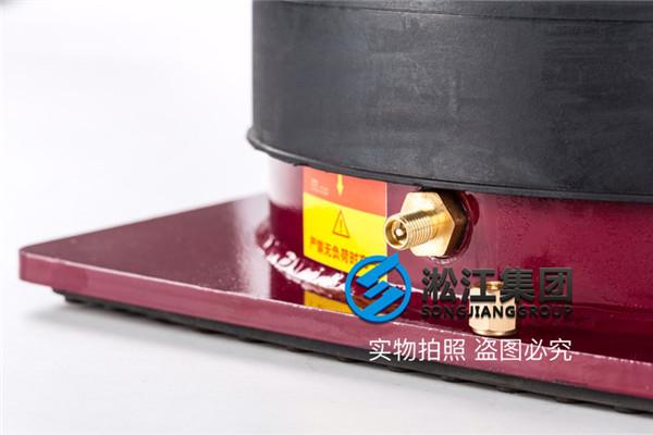 KQJZQ空气弹簧变压器减振器