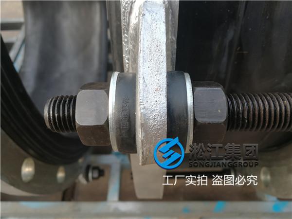 锅炉补给水处理系统DN400*250橡胶浮动接头制作方案