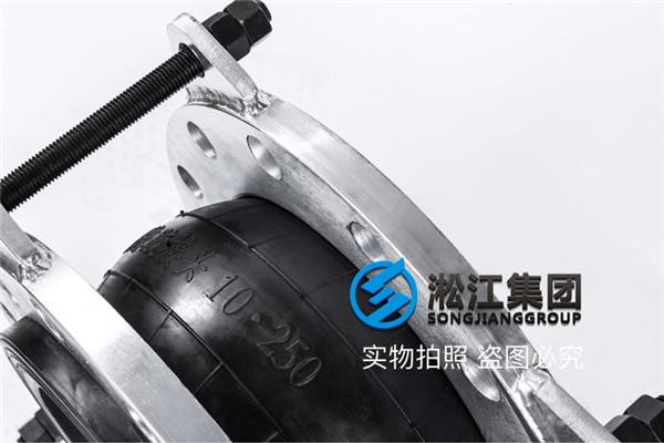 原油管道12in橡胶隔振器工程建设